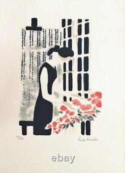 André Brasilier The Workshop 1970 Original Lithograph Signed
