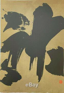 Ideogram Lithograph Prints Fabienne Verdier 20 Ca1999