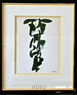 Olivier Debre (1920-1999), Lithography Of 1981, Composition Sign Character