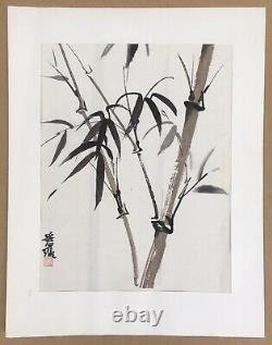 Original Lithography Landscape Leaf Bamboo Cachet LI Ai Vee Chinese Shanghai
