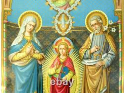 Very Nice Lithography Religious XIX The Holy Family